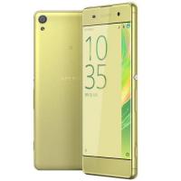 Sony Xperia XA Dual yellow